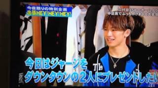 チャンネル登録subscribe⇒ 三代目J Soul Brothers(JSB)EXILEの店24kara...
