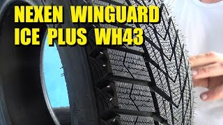 Новинка 2018г.! Обзор зимней резины Nexen WinGuard Ice Plus WH43