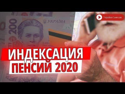 Перерасчет пенсий украинцев, в мае трижды доплатят! Деньги получат те, кто...