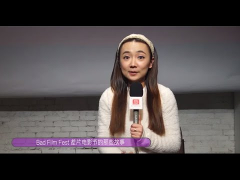 Bad Film Fest on Sino TV