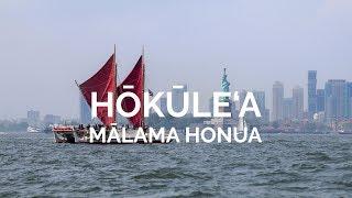Hōkūleʻa Mālama Honua - Kapena