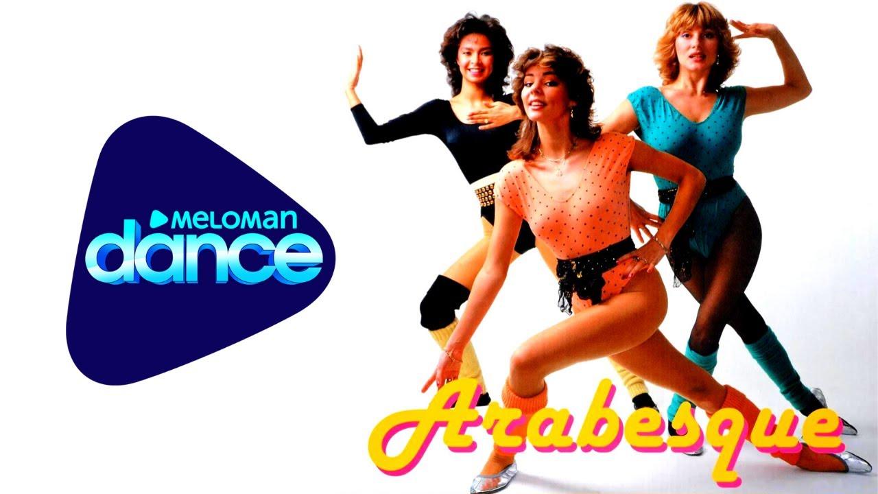 Arabesque The Best Hits Megamix 2008 Youtube
