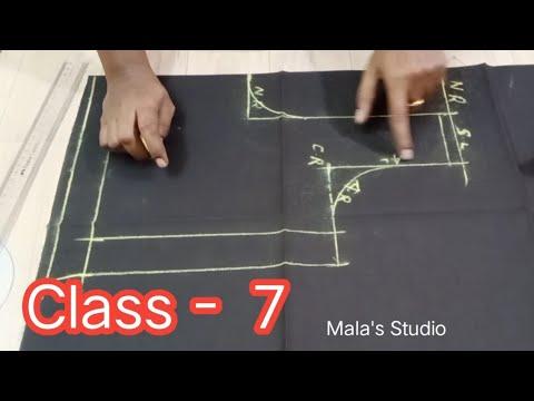 Online Class || Mala's Studio