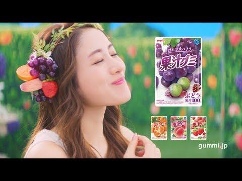 石原さとみ 果汁グミ CM スチル画像。CM動画を再生できます。