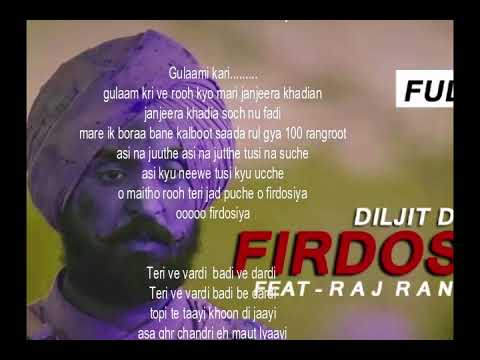 Firdosya Raj Ranjodh | Sajjan Singh Rangroot | Lyrical Video