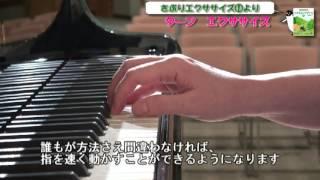 黒河好子 さぷりエクササイズ 紹介動画(1)