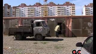Железобетонный гараж с установкой(Лучшие в Омске железобетонные гаражи от ЖБИ -7., 2011-05-25T04:22:04.000Z)