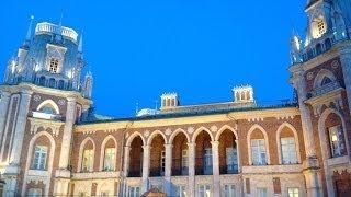 видео Государственный историко-архитектурный, художественный и ландшафтный музей-заповедник «Царицыно»