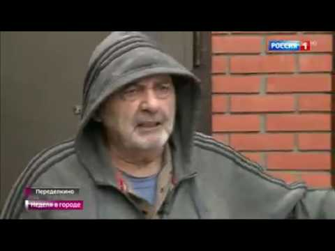 The neighbor selects Alexei Batalov