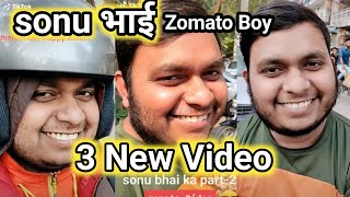 Zomato guy viral video |zomato boy smile delivery |#sonu |tiktok hello guys in this i am gonna trying to show about int...
