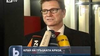 Новините по bTV - Гърция с нов премиер и кабинет