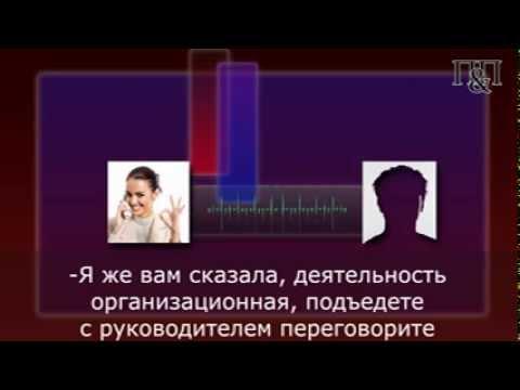 Ютуб интересное видео сегодня  г. Новости к