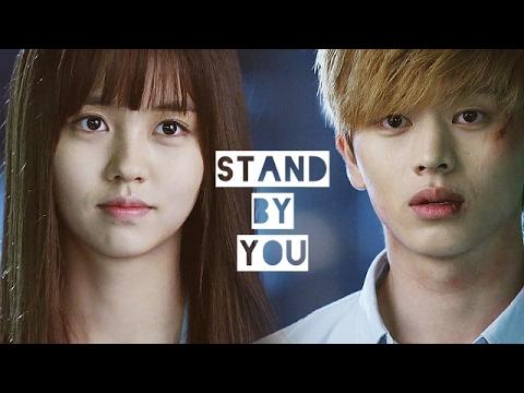 Tae Kwang & Eun Bi || Stand By You