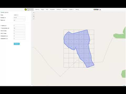Design soil sampling maps