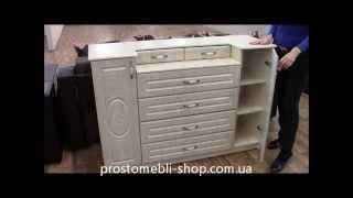 Просто мебли комод Василиса(Интернет-магазин качественной, недорогой, мягкой и корпусной мебели от производителя