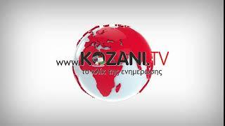 intro kozani tv 7a