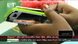 Gambar cover বাজেট পাশ হলে কথা বলতে, রাইড শেয়ার করতে টাকা দিতে হবে | অর্থযোগ | Orthojog | Ekattor TV