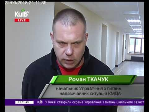 Телеканал Київ: 22.03.18 Столичні телевізійні новини 21.00