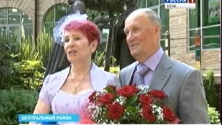 В сочинском ЗАГСе отметили золотую свадьбу
