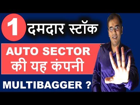 share-to-buy-|-stocks-for-2020-|-long-term-investment-|-multibagger-stocks---2020-|-best-auto-share