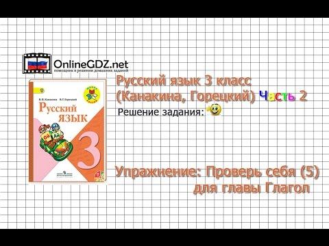 Диагностические и тренировочные работы Русский язык 11