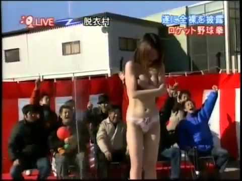 Oẳn tù tì cởi đồ girl xinh Nhật Bản