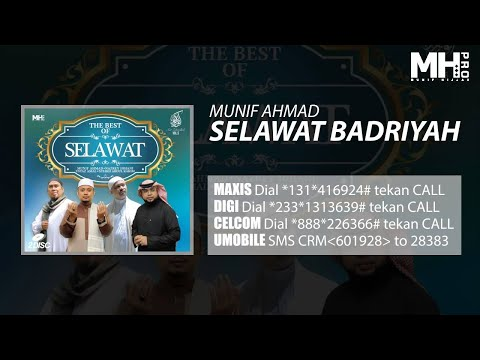 Munif Ahmad - Selawat Badriyah (Official Music Audio)