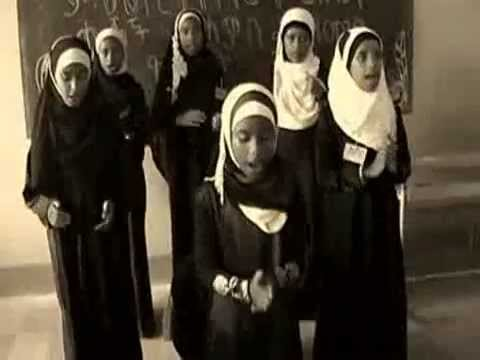 Harari Education Bureau Documentary Film mpeg4 002