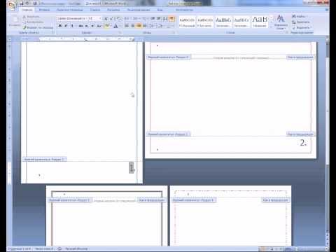 Как сделать разные номера страниц, рамки и ориентацию у разных страниц в Word