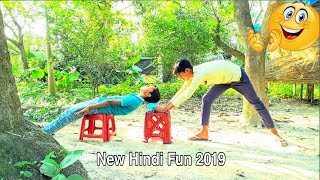 #atm#hindi_fun#indian_new_fun Indian New funny  video😆_😅Hindi Comedy videos 2019-Epised-12-Indian