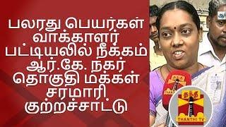 Thanthi TV : Top News in December