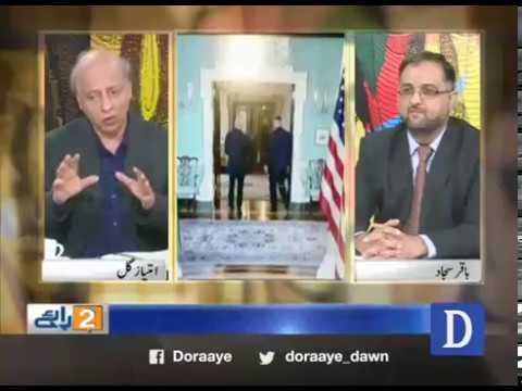 Do Raaye - 05 January, 2018  - Dawn News