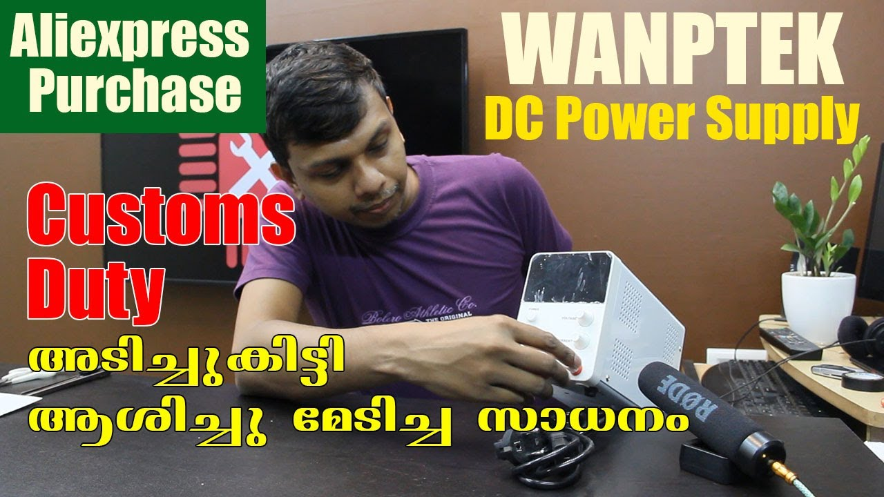#Aliexpress Unboxing #Wanptek DC Powersupply Unboxing | Malayalam