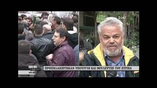 Πολυτεχνείο: Δηλώσεις στελεχών του ΣΥΡΙΖΑ