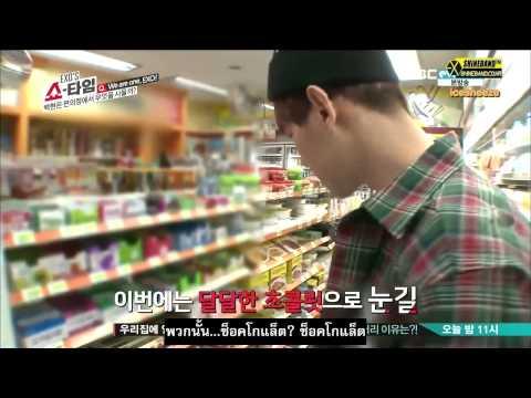 [ซับไทย] EXO Showtime Ep11 แบคฮยอนซื้อของ+เทรนด์รายการ Cut