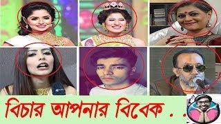 Miss world Bangladesh 2017, intentional mistake || Jessia Islam || Avril || Himi || salmon