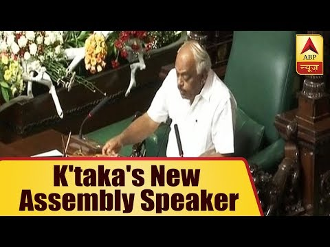 Congress's Ramesh Kumar Elected As Karnataka State Assembly Speaker | ABP News