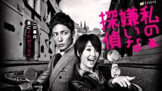 金曜Nightドラマの「私の嫌いな探偵」のセリフが長くて、とても大変とい...