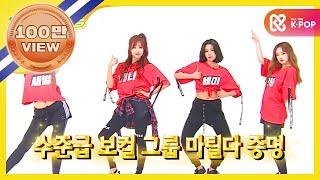 weekly idol ep312 matilda singing vitamine 마틸다가 부릅니다 비타민