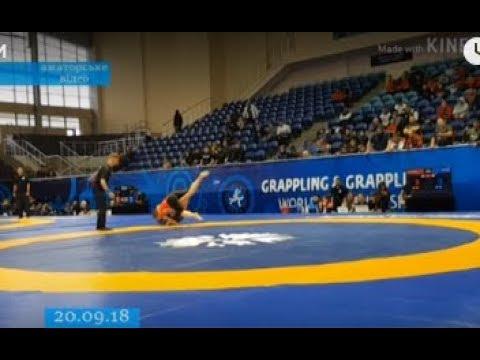 ТРК ВіККА: Черкаські бійці вдруге підкорили чемпіонат світу з греплінгу
