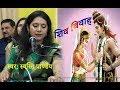 Download Bhojpuri USA Shiv Vivah Song| Gai Ke Gobar | Swasti Pandey | शिव विवाह गीत MP3 song and Music Video