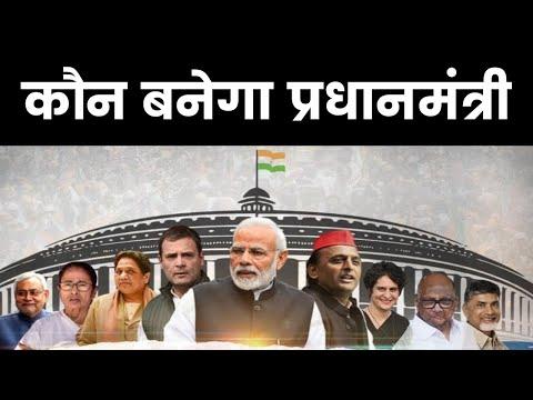 LIVE TV— Lok Sabha General Elections Live Updates 2019 | Narendra Modi vs Rahul Gandhi
