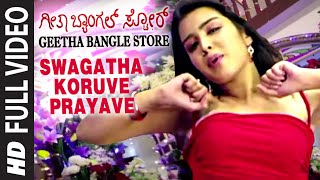 Swagatha Koruve Prayave Full Video Song || Geetha Bangle Store || Pramod, Sushmitha