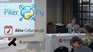 """Владимир Яковлев: """"Разработка декстопных приложений для linux"""""""