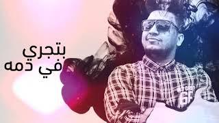 مهرجان شبح #اسد وسط الغابة| المخترع فيجو & سادات العالمي - توزيع فيجو