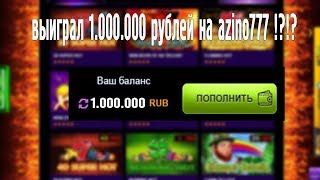 Можно ли заработать в интернет казино без вложений? партнерки казино