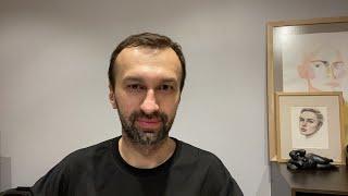 Разумков защитил Авакова. Ситуация в Нафтогазе обостряется. Что произошло с помощью Байдена Украине?