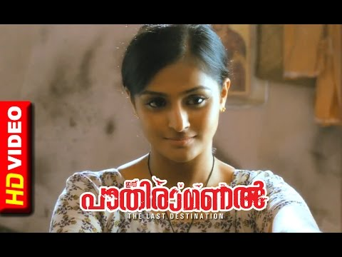 Ithu Pathiramanal Malayalam Movie | Scenes | Unni Mukundan and Remya Nambeesan Love Scene