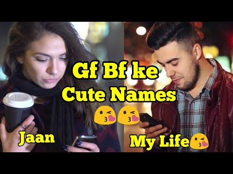Gf Bf Ke Cute Names | Gf Bf Kis Kis Name Se Bulate Hai