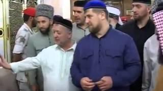 Саудовская Аравия принимает Чеченского Президента в городе Медина.